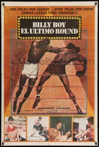 6w256 BILLYBOY Argentinean '79 real life boxer Duane Bobick, cool boxing artwork + photos!