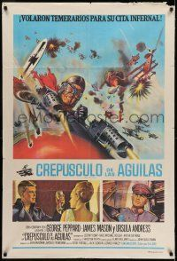 6w258 BLUE MAX Argentinean '66 great artwork of WWI fighter pilot George Peppard in airplane!