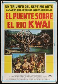 6w267 BRIDGE ON THE RIVER KWAI Argentinean R70s William Holden, Alec Guinness, David Lean classic