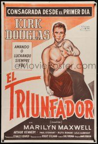 6w274 CHAMPION Argentinean R50s art of boxer Kirk Douglas with Marilyn Maxwell, boxing classic!