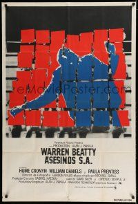 6w356 PARALLAX VIEW Argentinean '74 Warren Beatty, as American as apple pie, cool image!