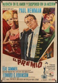 6w360 PRIZE Argentinean '63 great art of Paul Newman in suit and tie & sexy Elke Sommer!
