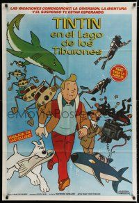 6w388 TINTIN & THE LAKE OF SHARKS Argentinean '73 Belgian cartoon character created by Herge!