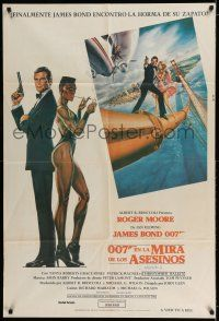6w397 VIEW TO A KILL Argentinean '85 art of Moore as Bond 007 & smoking Grace Jones by Goozee!
