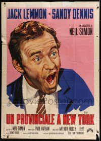 6w901 OUT-OF-TOWNERS Italian 1p '70 different Brini art of Jack Lemmon, written by Neil Simon!
