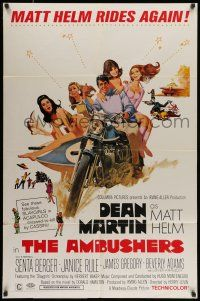 7b020 AMBUSHERS 1sh '67 art of Dean Martin as Matt Helm with sexy Slaygirls on motorcycle!