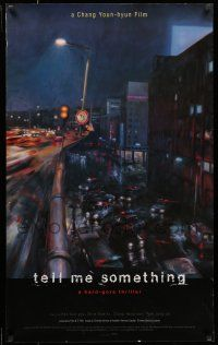 7g739 TELL ME SOMETHING 1sh '99 Telmisseomding, Youn-hyun Chang, cool cityscape!