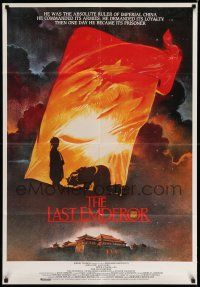 7h006 LAST EMPEROR English 1sh '87 Bernardo Bertolucci epic, Chinese leader John Lone, Fair art!
