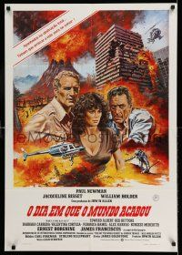 7p059 WHEN TIME RAN OUT Brazilian '80 Tanenbaum art of Paul Newman,William Holden & Jacqueline Bisse