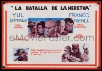 7p035 BATTLE OF NERETVA Colombian poster '71 Yul Brynner, cool war art of several different battles!