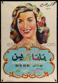 7p043 FATHER WANTS A WIFE Egyptian poster '50 cool close up art of smilig Naima Ayef!