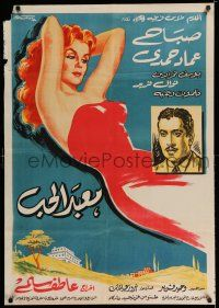 7p045 TEMPLE OF LOVE Egyptian poster '61 Ma'bad Al-Hub, great Gilda-inspired art of sexy Sabah!
