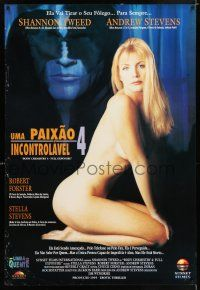 7p060 BODY CHEMISTRY 4 Portuguese '95 sexy image of naked Shannon Tweed!