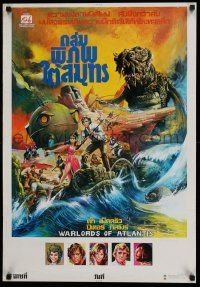 7p017 WARLORDS OF ATLANTIS Thai poster '78 really cool fantasy artwork with monsters!