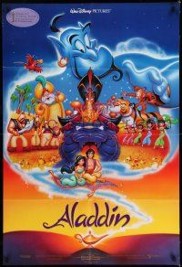 7t061 ALADDIN int'l 1sh '92 classic Walt Disney Arabian fantasy cartoon, great art of cast!