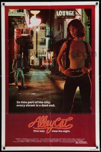 7t073 ALLEY CAT 1sh '84 sexy martial arts crime fighter Karin Mani on dead end street!