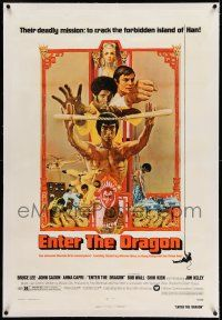 7x125 ENTER THE DRAGON linen 1sh '73 Bruce Lee classic, the movie that made him a legend, cool art!
