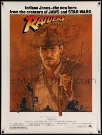 7z049 RAIDERS OF THE LOST ARK 30x40 '81 great art of adventurer Harrison Ford by Richard Amsel!