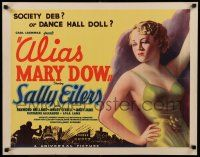 7z068 ALIAS MARY DOW 1/2sh '35 is Sally Eilers in sexy dress a dance hall doll or a society deb!