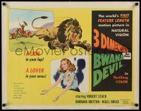 7z072 BWANA DEVIL 3D style A 1/2sh '53 3-D art of a lion in your lap & a lover in your arms!