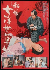 7z034 ONNA UKIYOZASHI Japanese '68 c/u of bound woman with her clothes falling off + cool art!
