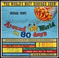 8a003 AROUND THE WORLD IN 80 DAYS 6sh '58 all-star epic, The World's Most Honored Show!!