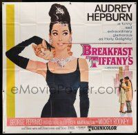 8a001 BREAKFAST AT TIFFANY'S 6sh '62 classic McGinnis art of sexy Audrey Hepburn, ultra rare!