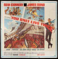 8a008 YOU ONLY LIVE TWICE 6sh '67 art of Sean Connery as James Bond 007 by McCarthy & McGinnis!