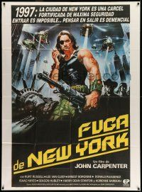 8a017 ESCAPE FROM NEW YORK Argentinean 42x57 '81 art of Kurt Russell by decapitated Lady Liberty