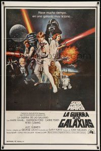8a024 STAR WARS Argentinean '77 George Lucas classic, great art by Tom Chantrell, approved version