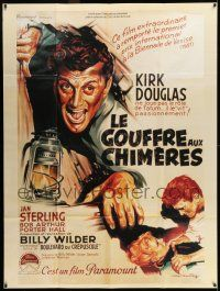 8b028 ACE IN THE HOLE French 1p R90s Billy Wilder classic, different Soubie art of Kirk Douglas!