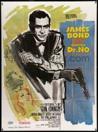 8b030 DR. NO French 1p R70s cool different art of Sean Connery as James Bond holding gun!