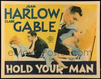 8b114 HOLD YOUR MAN 1/2sh '33 two great images of sexy Jean Harlow & Clark Gable, ultra rare!