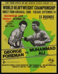 8b059 GEORGE FOREMAN VS. MUHAMMAD ALI WC '74 World Heavyweight Boxing Championship in Africa!