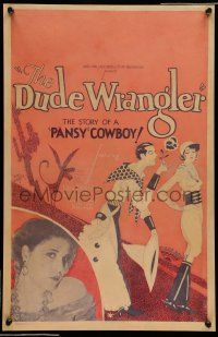 8b058 DUDE WRANGLER WC '30 Basquette & Keene in the story of a pansy cowboy, Hap Hadley art, rare!