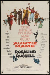 8p046 AUNTIE MAME 1sh '58 classic Rosalind Russell family comedy from play and novel!
