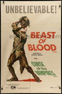 8p068 BEAST OF BLOOD/CURSE OF THE VAMPIRES 1sh '71 Copeland art of zombie holding its severed head