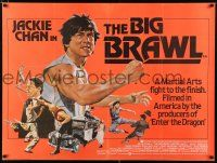 8t078 BIG BRAWL British quad '80 early Jackie Chan, a kung fu fight to the finish!