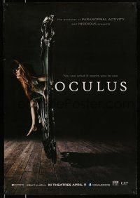 8t050 OCULUS teaser Canadian 1sh '13 Karen Gillan, Katee Sackhoff, you see what it wants you to see!
