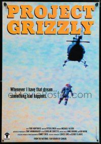 8t051 PROJECT GRIZZLY Canadian 1sh '96 wacky image of guy dangling in bear-proof suit!