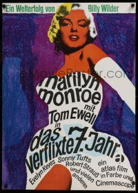 8t022 SEVEN YEAR ITCH German R66 Billy Wilder, great different sexy art of Marilyn Monroe!