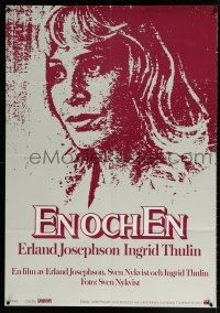 8t033 ONE & ONE Swedish '78 cool close up artistic image of gorgeous Ingrid Thulin!