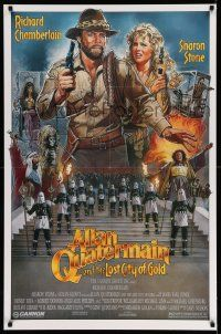 8w029 ALLAN QUATERMAIN & THE LOST CITY OF GOLD 1sh '86 J.D. art of Chamberlain, Sharon Stone!