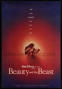 8w065 BEAUTY & THE BEAST DS 1sh '91 Disney cartoon classic, romantic dancing art by John Alvin!