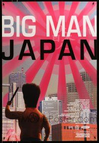 8w076 BIG MAN JAPAN DS 1sh '08 Hitoshi Matsumoto Japanese comedy, cool image!