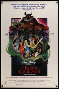 8w079 BLACK CAULDRON advance 1sh '85 first Walt Disney CG, cool fantasy art by Paul Wenzel!