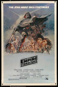 9c012 EMPIRE STRIKES BACK style B 1sh '80 George Lucas sci-fi classic, cool art by Tom Jung!