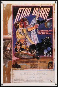 9c006 STAR WARS style D fan club 1sh R92 cool circus poster art by Drew Struzan & Charles White!