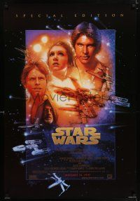 9c009 STAR WARS style B advance DS 1sh R97 cool circus poster art by Drew Struzan & Charles White!