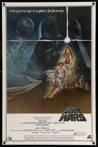 9c002 STAR WARS style A soundtrack 1sh '77 George Lucas classic sci-fi epic, art by Tom Jung!